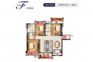 金丘紫金城户型F:133㎡三房两厅两卫三阳台