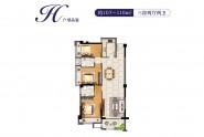 金丘紫金城户型H:107-110㎡三房两厅两卫