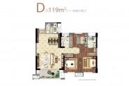 石狮金辉城户型D:119㎡三+一房两厅两卫
