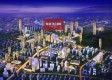 石狮龙湖春江郦城区域鸟瞰效果图