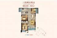 广海新景悦府97㎡户型:三房两厅两卫