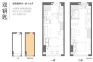 39-54㎡挑高5米公寓