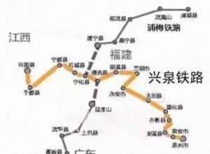 最新!兴泉铁路计划明年5月通车!11个车站正式公开……