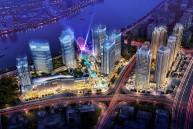 东海泰禾广场