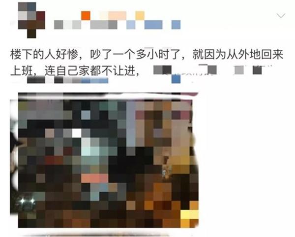微信图片_20200214124007.jpg